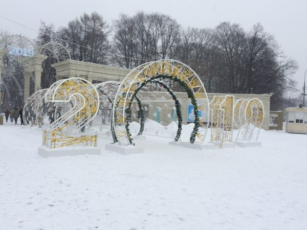зима2019