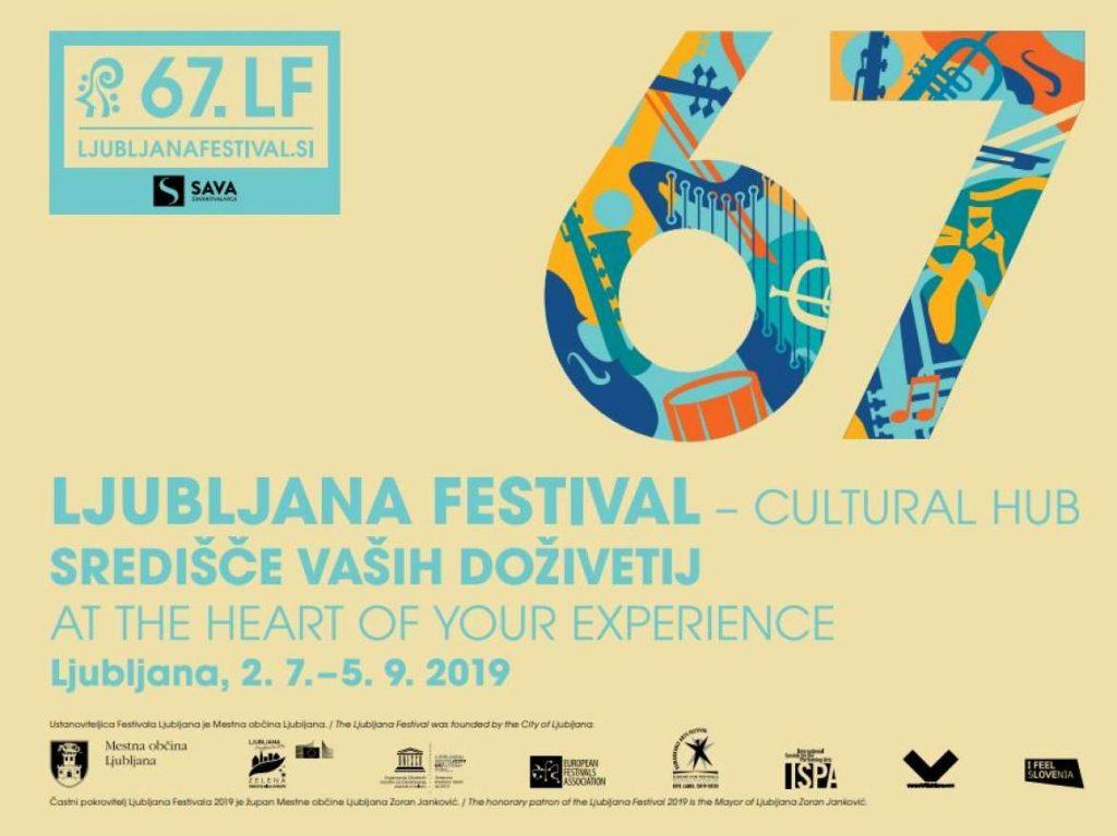 Фестиваль Любляна