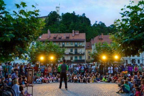 Любляна лето